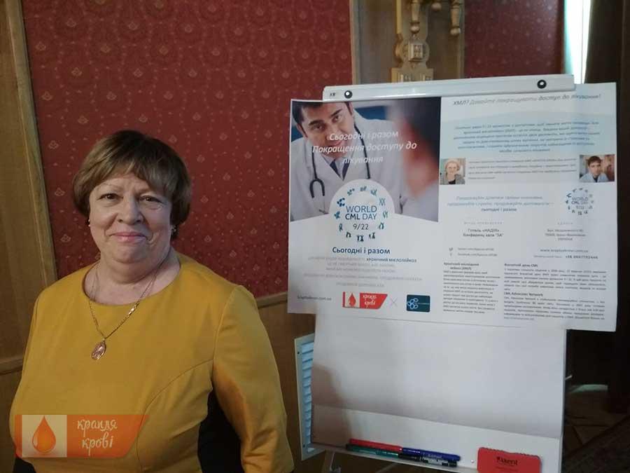 Фотозвіт з школи пацієнтів у Івано-Франковську 2018