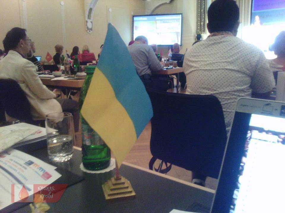 Звіт з конференції лідерів пацієнтських організацій в Любляні